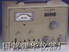 选频电平表(便携式) JH5014F