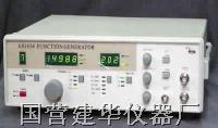 函数信号发生器 AS1634
