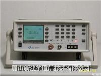 选频电平表(全数字) SY5020