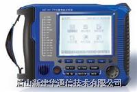 电力专用数据通信测试仪