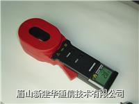 ETCR2000B+单钳口接地电阻测试仪(防爆型) ETCR2000B+