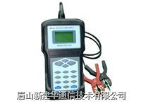 蓄电池内阻测试仪 PITE3912(CR-HT30升级版)