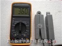 雙鉗伏安相位表 SMG2000B