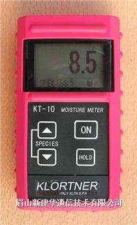 KT-10纸张水份测试仪(单张) KT-10