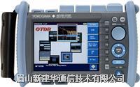 AQ1200掌上型多功能光时域反射仪 AQ1200