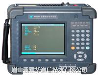 AV5285手持式光端數字通信綜合測試儀 AV5285