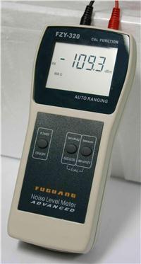 FZY-320數字雜音計 FZY-320