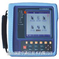 XJH4055电力模拟/数据测试仪