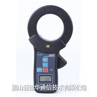ETCR6800D直流/交流钳形电流表 ETCR6800D