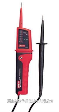 UT15C验电笔(防水型) UT15C