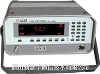 ZY5060电平振荡器 ZY5060
