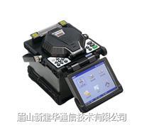 XJH-F600P型FTTH光纤熔接机
