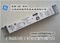 美国GE照明,3*14W T5 经济型电子镇流器