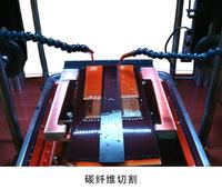 STX-1202A全自动金刚石线切割机
