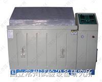 盐雾腐蚀試驗箱 YWX-025