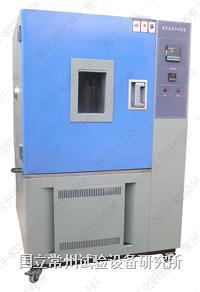 高低温湿热箱 GDS-050