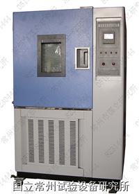 高低温湿热交变箱 GDJS
