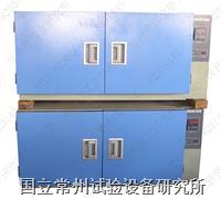 老化試驗箱(双开门) LH系列