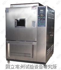 氙灯老化试验箱(全不锈钢) SN系列