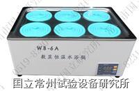 水浴槽 WB-6A
