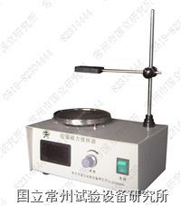 控温磁力加热搅拌器 HJ-3