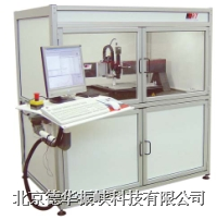 厚度丈量仪 MicroProf TTV