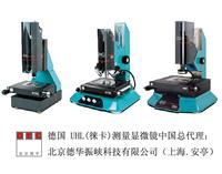 全主动影像丈量仪 MS3-5