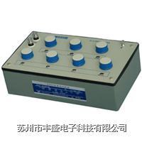 直流电阻箱ZX54(七组开关)