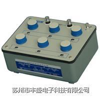 直流电阻箱ZX74A(六组开关) 电阻器,电阻箱
