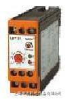 三相四线欠压继电器 UVFD1
