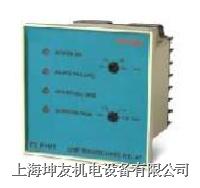 相故障欠/过电压继电器 P3PFV1