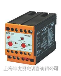 逆功率继电器 RPFD2