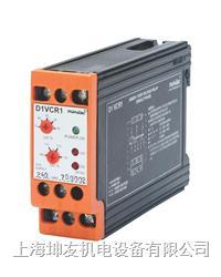 单相欠过压监视继电器 D1VCR1