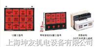 警报信号装置 Microwarn 9600