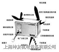 多功能故障录波器 TR-2000系列