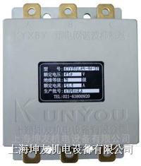 谐波抑制器 KYXBY0.4/20-001