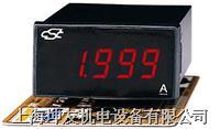 数字式电表 KSMS-321