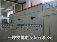 高低压谐波治理装置 KYLB0.4-25/X系列