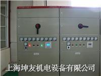 高低压无功补偿装置 KYDTBB