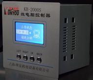 无功功率自动补偿控制器  KYWK-2000F系列
