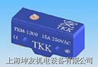 微动开关TKN7141 TKN-7141
