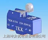 微动开关TKN1704  TKM-1704