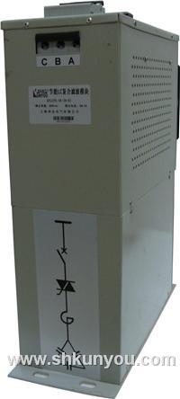 滤波补偿模块 KYKCF-0.48KV