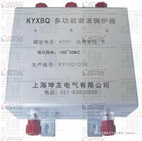 第一代谐波保护器 KYXBQ1000