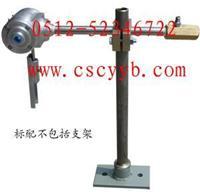 高速型纸机网毯校正器,常阳跑偏控制器 BPK-3
