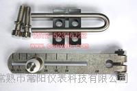 常阳6DR4004-8VL(5-130mm行程)直行程反馈杆 6DR4004-8VL