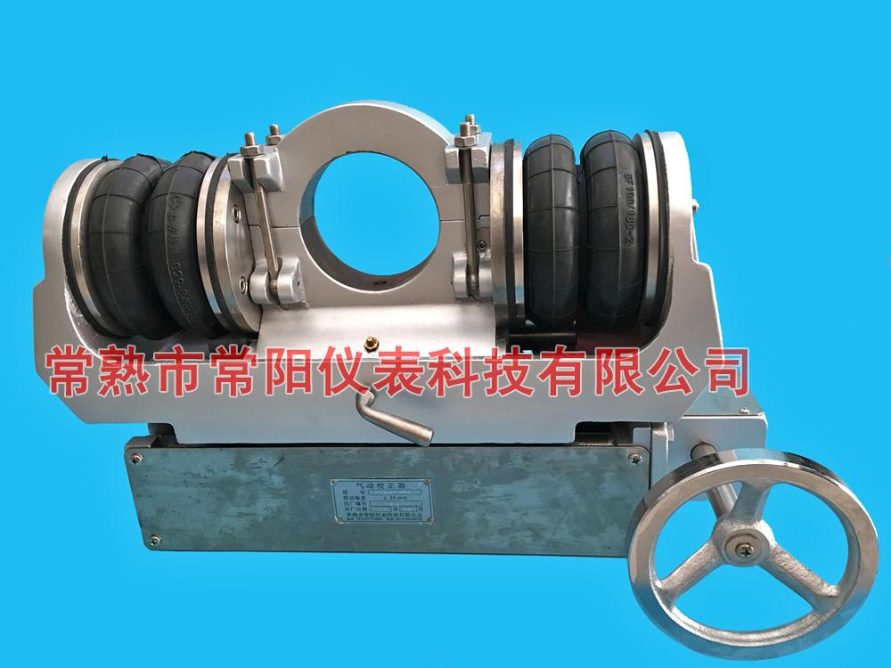 YT013气胎移动座,YT013气动校正器