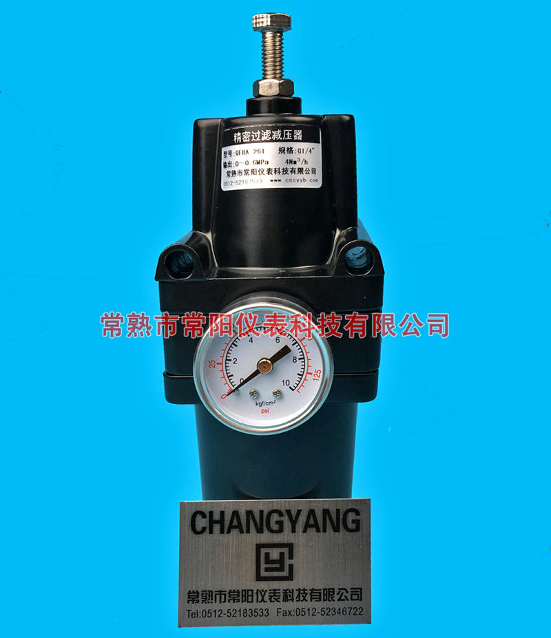 QFHA空气过滤减压器(压力调节器)QFHA-111空气过滤减压阀;QFHA-211空气过滤减压阀;QFHA- 231空气过滤减压阀;QFHA-241空气过滤