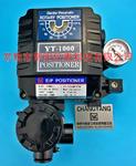 YT1000-PTM(带位置反馈,带限位开关),YT1000电气阀门定位器