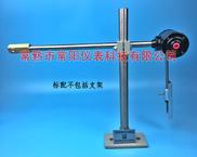 BPK-3高速型纸机网毯校正器,常阳毛布跑偏控制器